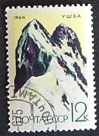 Ushba mountains, Geography and places, 1964, Europe, the Soviet Union, №1058-T