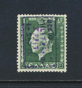 IONIAN IS ZANTE 1941 ITALIAN OCCUPATION, 1d VF MNH (SEE BELOW)