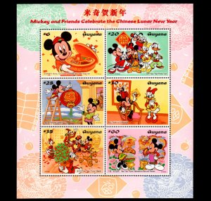 Guyana 1997 Disney Chinese Lunar NEW YEAR OX Mickey Cartoon M/S Stamps Sc 3122A