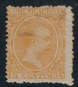 Spain #O9*  CV $11.00