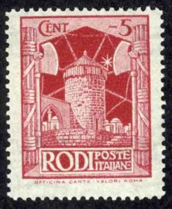 Italy Rhodes Sc# 15 MH 1929 5c Windmill