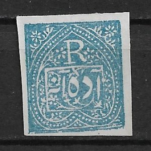 1875 Jind 6 thick blue paper ½a MLH