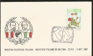 J) 1987 PERU, ITALIAN PHILATELIC EXHIBITION, ITALIAN INSTITUTE OF CULTURE, TROPA