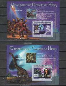 Guinea, 2007 issue. Edmund Halley & Dinosaurs on 2 s/sheets.