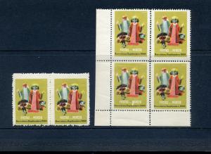 6 VINTAGE 1959 BARCELONA SPAIN FIESTAS DE LA MERCED EXPO POSTER STAMPS (L784)