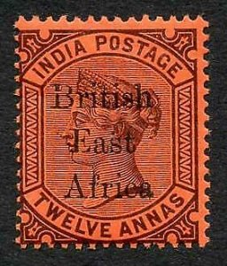 KUT 1895 12a Variety Wide B of British M/M