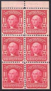 319g, BOOKLET PANE SUPERB GEM OG NH ~ EXCELLENT