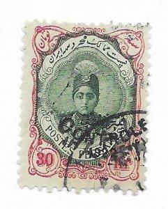 Iran #622 Used CAT VALUE $10.00