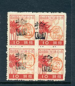 Ryukyu Islands Scott #3X31 Miyako Provisional Unused Block (Lot #RY 3X31-1)