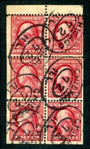 United States 332a USED, scarce booklet pane, APS cert/genuine reinforced