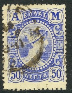 GREECE 1902 50L HERMES AM Metal Value Issue Sc 181 VFU