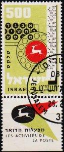 Israel. 1959 500pr S.G.158 Fine Used