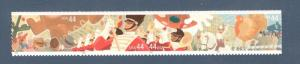 4417-20 Thanksgiving Day Parade Strip Of 4 Stamps Mint/nh FREE SHIPPING