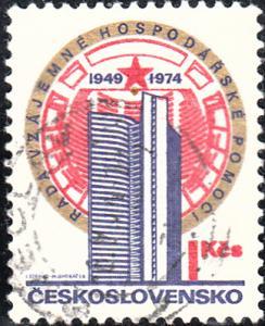 Czechoslovakia #1919 Used