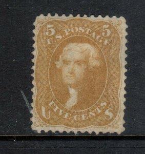 USA #67a Mint Fine - Very Fine Original Gum Hinged **With Certificate**