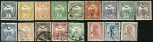 HUNGARY #67-83 Postage Stamp Collection MAGYAR Monarchy EUROPE Used Mint LH