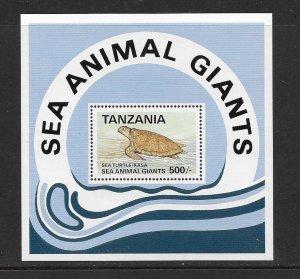 TURTLES - TANZANIA #954  MNH
