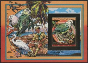 1989 Comoro Islands Scouts birds gold IMP SS