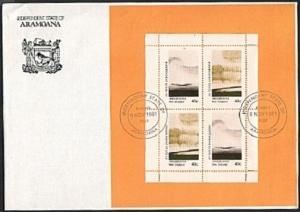 NEW ZEALAND 1981 ARAMOANA cinderella sheet on cover........................77622