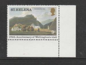 St Helena 1980 wellingtons Visit 9p Wmk Crown to right, UM/MNH Marginal SG 367w