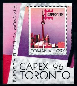 [100831] Romania 1996 Stamp expo capex Toronto Canada Souvenir Sheet MNH