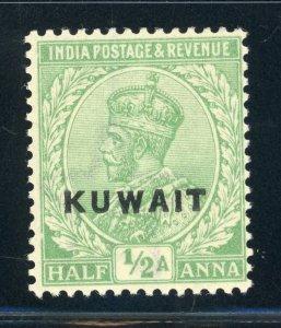 Kuwait Sc.1 Mint Hinged Half Anna Green Overprint