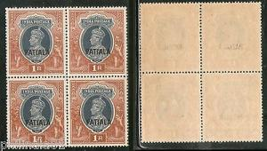 India PATIALA State 1Re KG VI BLK/4 SG 102 / Sc 115 Cat. £ 64 MNH