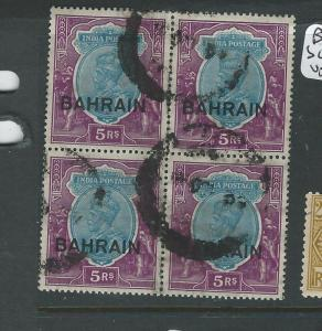 BAHRAIN (PP1601B) KGV ON INDIA 5R SG 14 VERY RARE BL OF 4 VFU  FOR EXHIBITION!!!