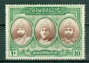 Pakistan - Bahawalpur - Scott 15 MNH