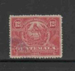 GUATEMALA #RA1 1919 POSTAL TAX F-VF USED b