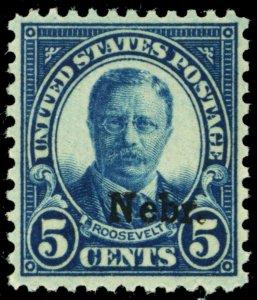 674, Mint VF NH 5¢ Nebraska Stamp - Stuart Katz
