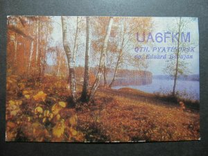 5568 Amateur Radio QSL Card Artistic Pyatigorsk USSR