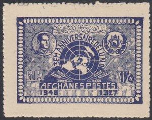 Afghanistan 1948 MNH Sc #358 125p United Nations Emblem 3rd anniversary