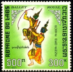 Scene From Royal Ballet, Laos stamp SC#C57 Mint