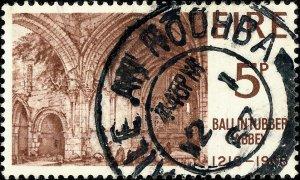IRLANDE / IRELAND / EIRE - 1967 BAILE AN RÓDHBA (Ballinrobe, Co.Mayo) on SG225