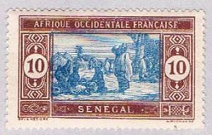 Senegal 86 MLH Preparing food 1914 (BP29913)