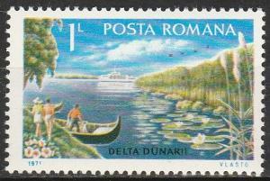 Romania #2238  MNH  (K43)