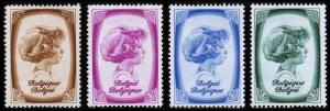 Belgium Scott B225-226, B230-231 (1938) Mint H VF