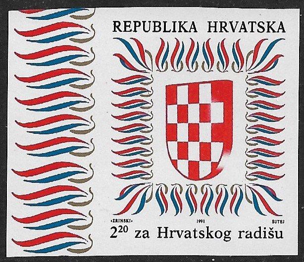 CROATIA 1991 CROATIAN ARMS IMPERF. Postal Tax Sc RA22a MNH