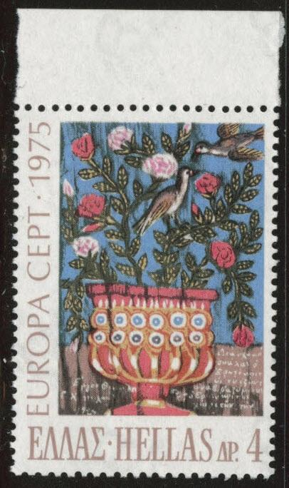 GREECE Scott 1139  MNH** 1973 Vase with flowers