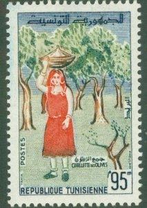 TUNISIA 361 MNH BIN$ 2.00