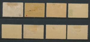 Canada Stamp Set Scott #96-103, Mint Hinged, Quebec Centenary - Free U.S. Shi...