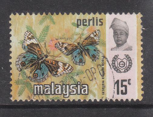 Malaya Perlis 1977 Sc 52b Harrison Printing 15c Used