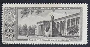 Soviet Union, 1958 (1021-T)