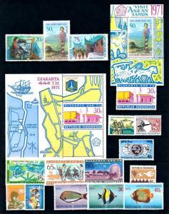 Indonesia Indonesien 1971 Complete Annee Year Set komplette Jahrgänge  MNH