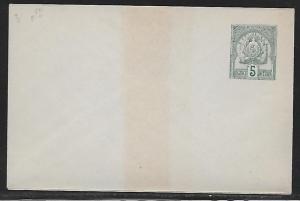 Tunisia Postal Stationery Envelope H&G #3 Mint
