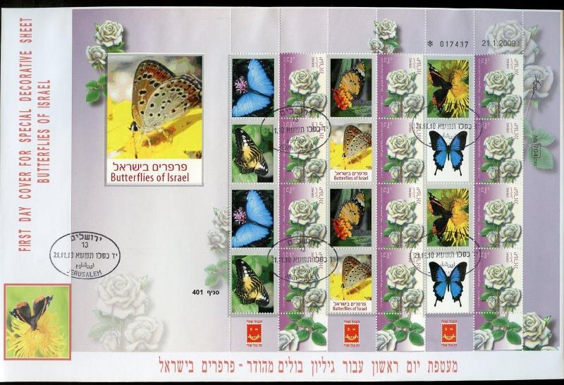 ISRAEL 2010 BUTTERFLIES OF ISRAEL ROSES  PERSONALIZED SHEET FIRST DAY COVER