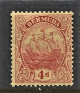 STAMP STATION PERTH Bermuda #46 Caravel MH CV$14.00