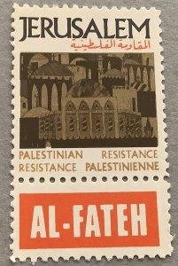 Judaica Jewish Arab Conflict. Old Label. Palestine Al Fateh. Jerusalem