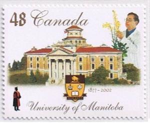 Canada Mint VF-NH #1941 University of Manitoba